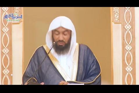 قرارالخير(5/11/1441)خطبةالجمعة