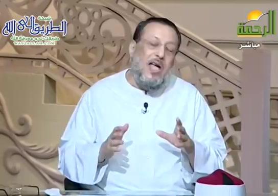 شبههخطيرةوالردعليها(1/9/2020)صححفهمك