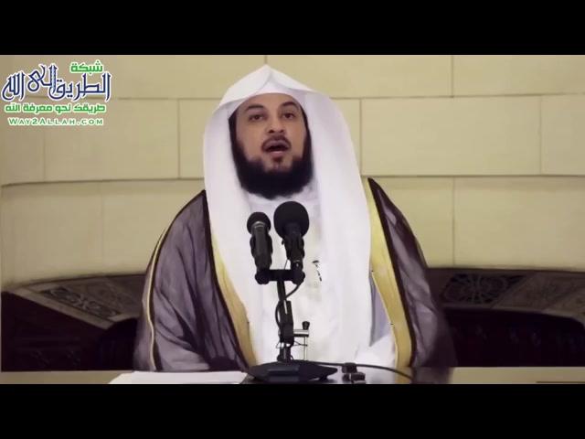 الأشهرالحرم-ح56-شرحمختصرصحيحالبخاري