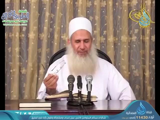 وصفصلاةالمقربين-ح10-مختصرمنهاجالقاصدين