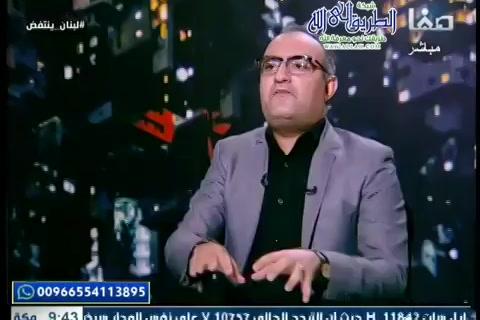 عاشوراءوالشيعة..نشأةالخرافةوسقوطها--2020/8/25-ستوديوصفا