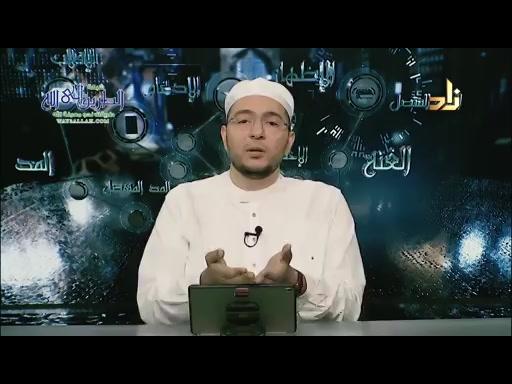 الحلقه الاولى (التعريف بالسلسله القرانيه ) _ قصة مقرئ