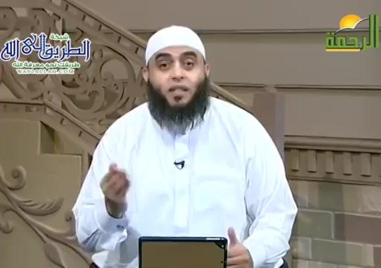 العبدالموفق3(6/9/2020)روائعابنالقيم