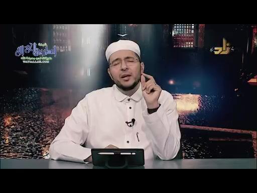 الحلقه السادسه (الإمام شعبة ) _ قصة مقرئ