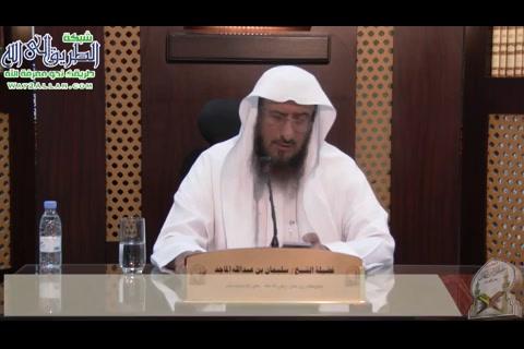المجلس- 85- تخريج الفروع على الأصول (تابع باب العدة) (20-6-1440)هــ