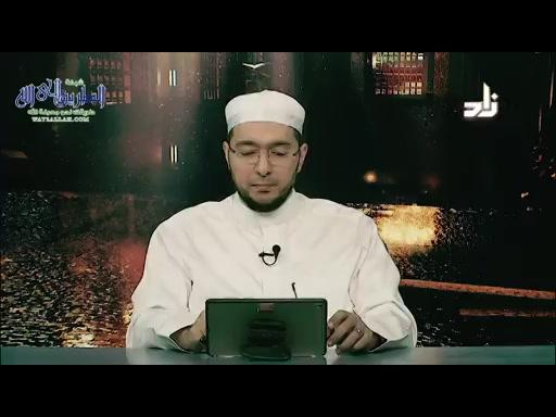 الحلقهالتاسعه(طرقروايةحفص)_قصةمقرئ