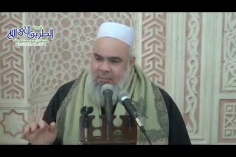 معارج القبول37..البر..المهيمن..علو الذات وعلو القهر