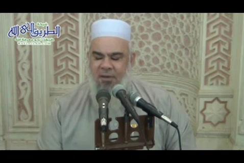 معارج القبول51..كلام الله صفته انزله الى رسوله