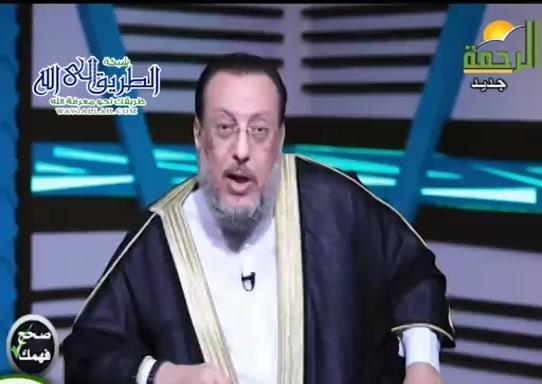 دفاعاعنرسولاللهصلىاللهعليهوسلم(20/10/2020)صححفهمك