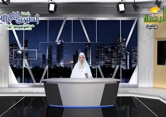 الملامحالعامةوالمميزةلاهلالسنةوالجماعة-فعلاللهعنداهلالسنة(4/11/2020)لقاءالعقيدة