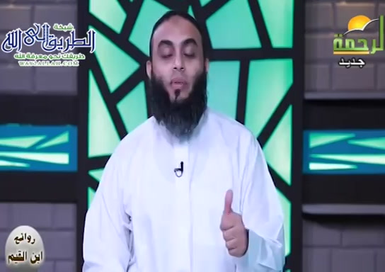 روائع220..فوائد94..العبدالموفق5(4/11/2020)روائعابنالقيم