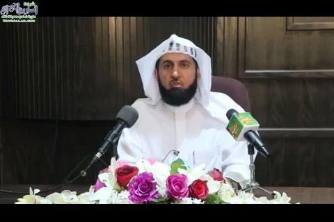 قتيل القرآن 2