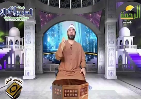 حملالسيدةمريمبسيدناعيسيعليهالسلام(11/11/2020)القصصالحق