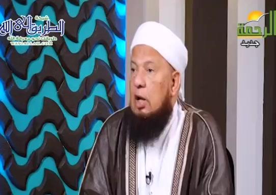 علاماتمحبةالنبي(15/11/2020)منالحياة-حلقاتخاصةمععمرالحنب