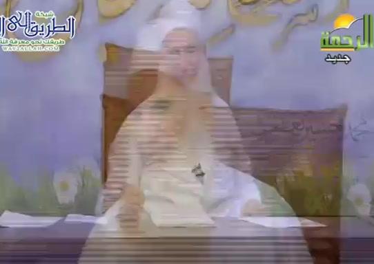 منزلةالتذكر(21/11/2020)مدارجالسالكين