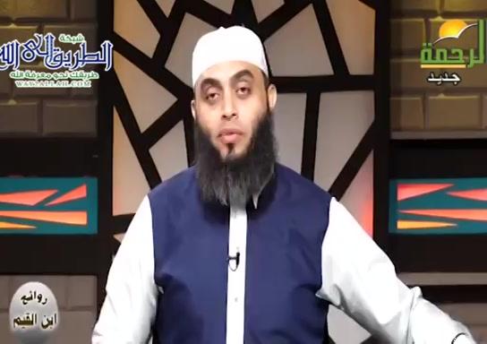 روائع222..العبدالموفق6(23/11/2020)روائعابنالقيم