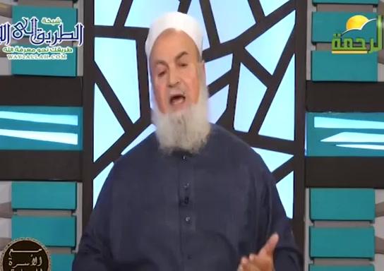 جمالالانسانفىعفةاللسان1(25/11/2020)معالاسرةالمسلمه