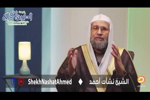 الدرس(1)الإسلاموالإيمان(جددإيمانك)