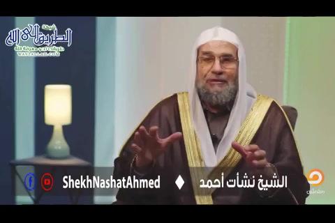 الدرس(2)الشهادةوحقيقتها(جددإيمانك)