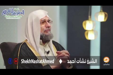 الدرس(5)أسماءاللهالحسنى(جددإيمانك)