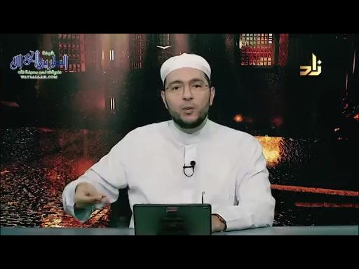 الحلقه الرابعه عشر (ابن النجاح وابن هذيل ) _ قصة مقرئ