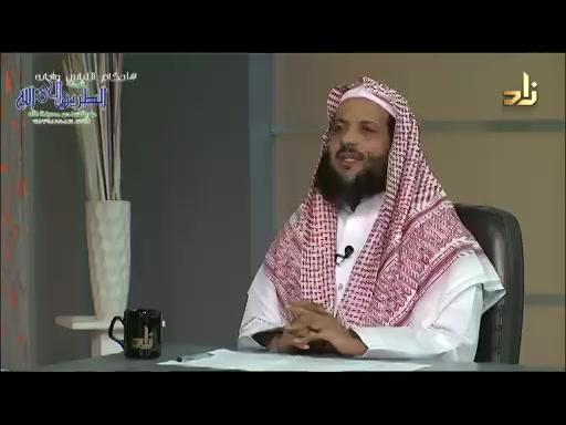 أحكام اللباس وآدابه -برنامج وتزودوا الحلقة 8