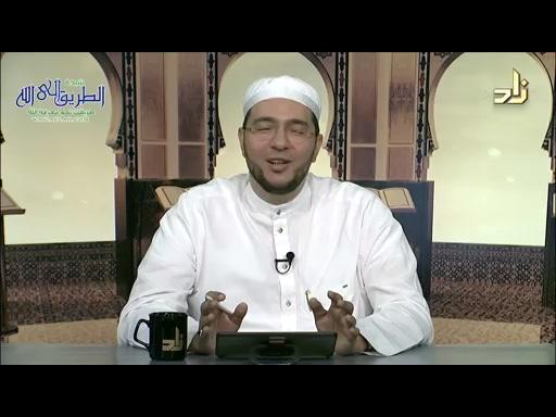 برنامج مقرأة الإمام نافع  الحلقة 155