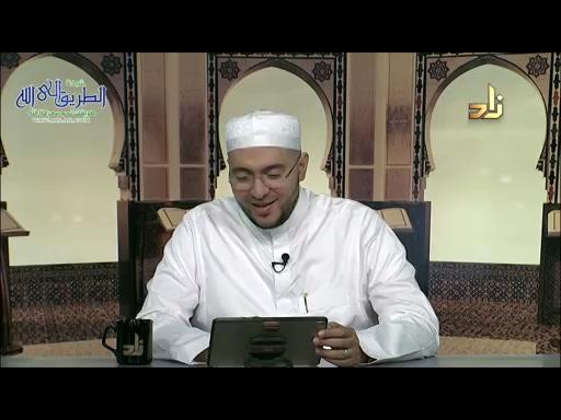 برنامج مقرأة الإمام نافع - الحلقة 157