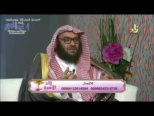 محبةالنبيصلىاللهعليهوسلمووسائلها-برنامجزادالأسرة