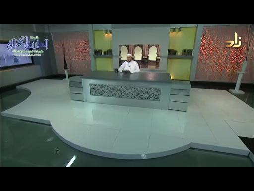 برنامجمقرأةالإمامنافعالحلقة153