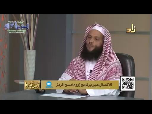 صفة العمرة- برنامج وتزودوا الحلقه 4