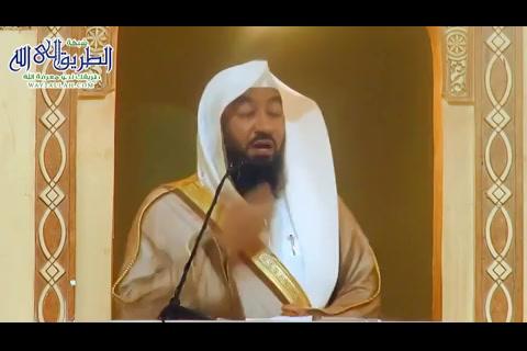 أيهاالشموع2-خطبةالجمعة-1442/3/27هـ