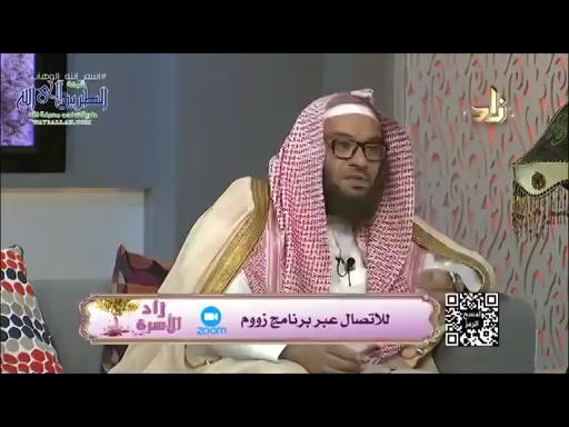 الاسرةفىظلالاسماللهالوهاب-برنامجزادالأسرة