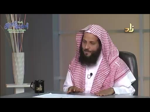 التوبةالصادقه-برنامجوتزودواالحلقة3