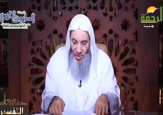 اطولايهفىالقران(29/11/2020)التفسير