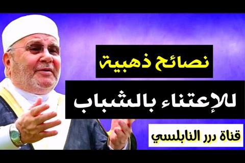 خروجالشبابعنطوعالاهل-قضاياالشباب