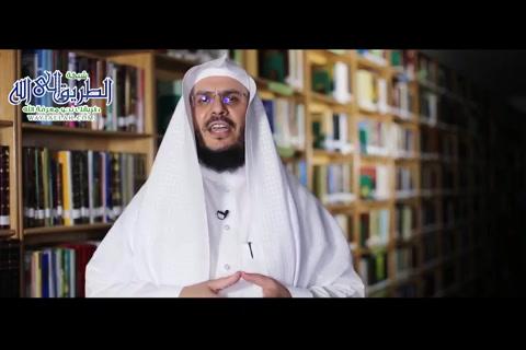 معنى قوله تعالى -لاتأخذه سنة ولا نوم-148-   غريب القرآن