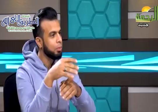 بين السائل والفقيه 1 ( 29/11/2020 ) من الحياة - حلقات خاصة مع عمر الحنب