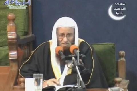الدرس ( 1) شرح أصول السنة للإمام أحمد