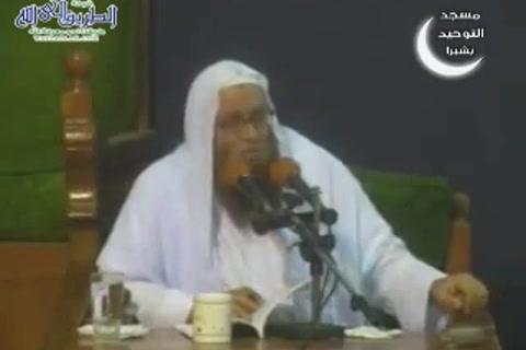 الدرس ( 5) شرح أصول السنة للإمام أحمد