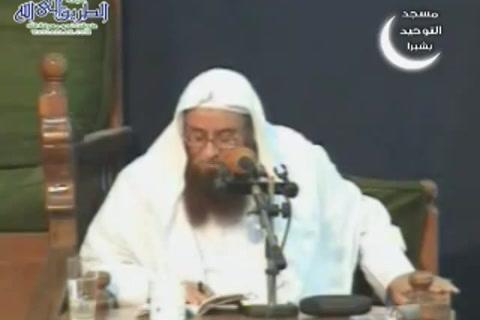 الدرس ( 8) شرح أصول السنة للإمام أحمد