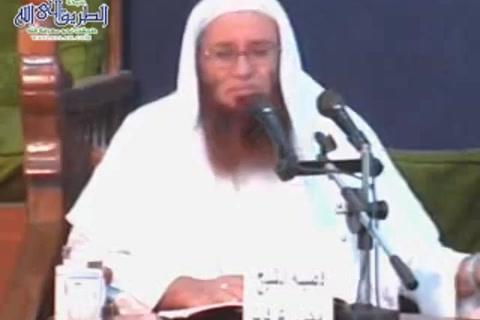 الدرس ( 9) شرح أصول السنة للإمام أحمد
