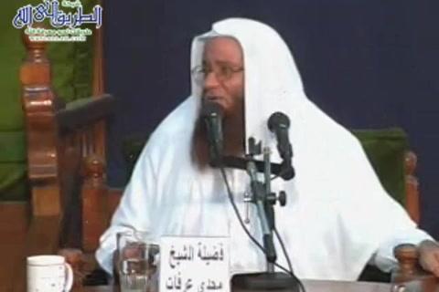 الدرس ( 10) شرح أصول السنة للإمام أحمد