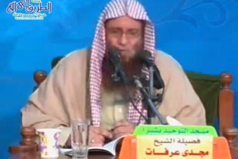 الدرس ( 14) شرح أصول السنة للإمام أحمد