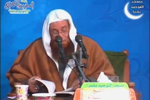 الدرس ( 16) شرح أصول السنة للإمام أحمد