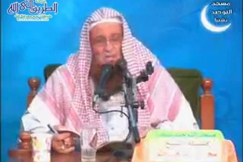 الدرس ( 18) شرح أصول السنة للإمام أحمد