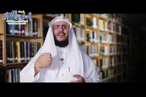 معنى قوله تعالى -وأخذتم على ذلكم إصري-   الحلقة 154 - غريب القرآن