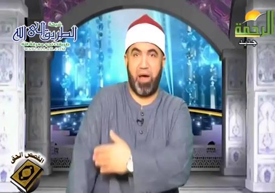 اصحاب الاخدود ج 2 ( 8/12/2020 ) القصص الحق