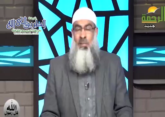 ماذاقدمالاسلامللمرأة؟(11/12/2020)قالرسولالله