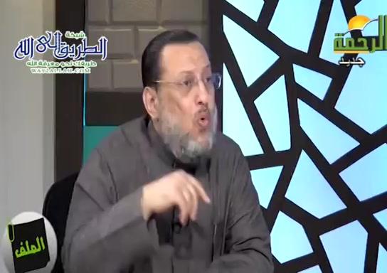 الردعلىاحمدعبدهماهرفىتطاولهعلىالبخارى(14/12/2020)الملف